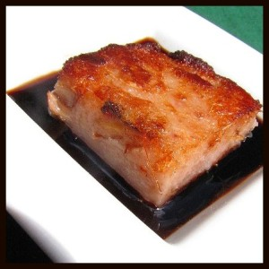 Daikon Cakes with Soy Sauce